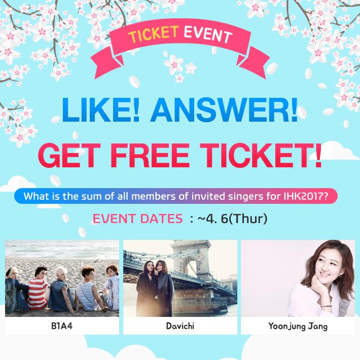 event_1(Eng)