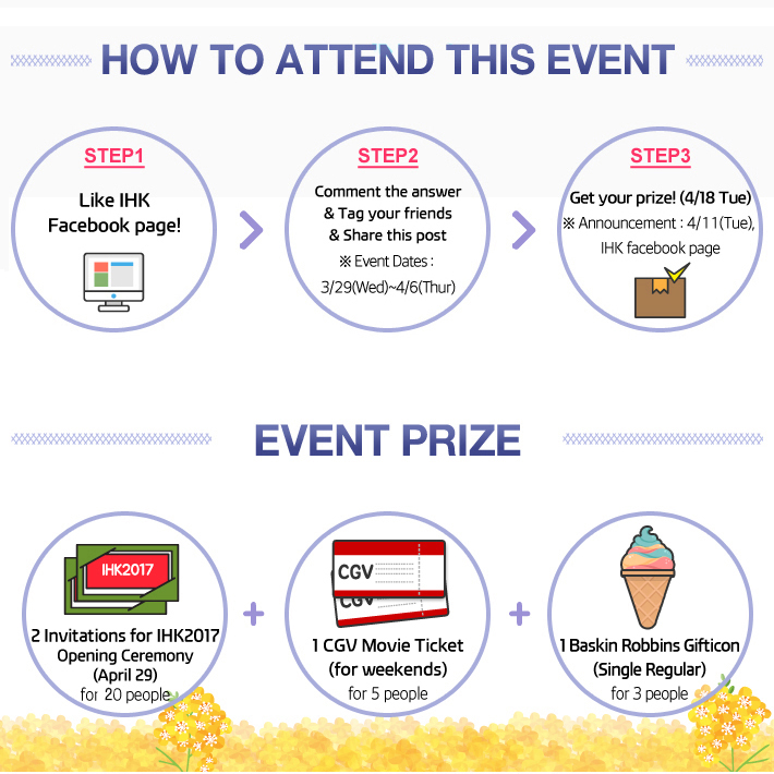 event_2(Eng)